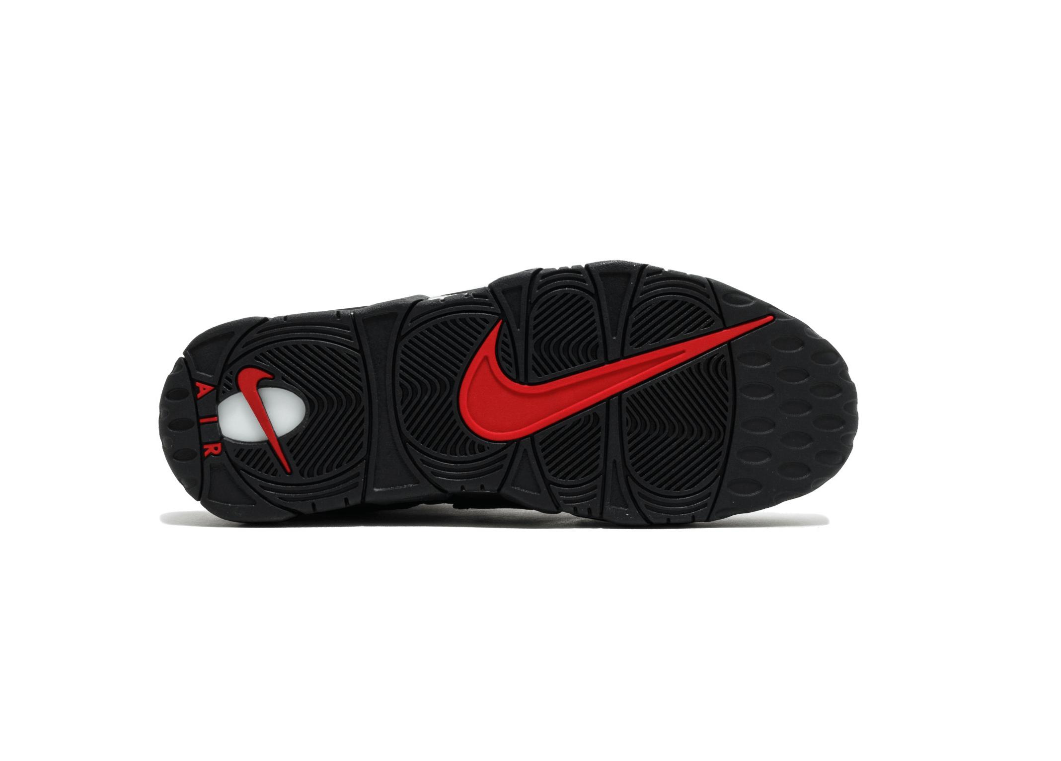 Nike Air Uptempo x Supreme ' ...